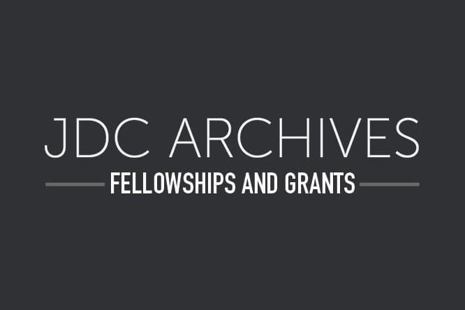 JDC Archives Documentary Film Grant