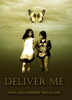 Poster of Deliver Me