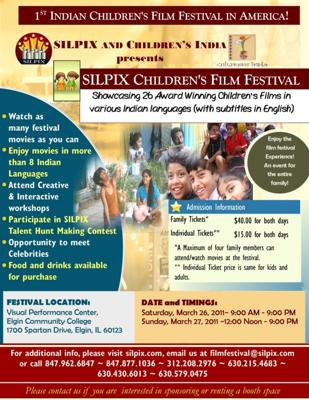 SILPIX CHILDRENS FILM FESTIVAL