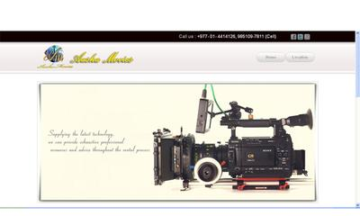 Film Equipment for Hire in Nepal